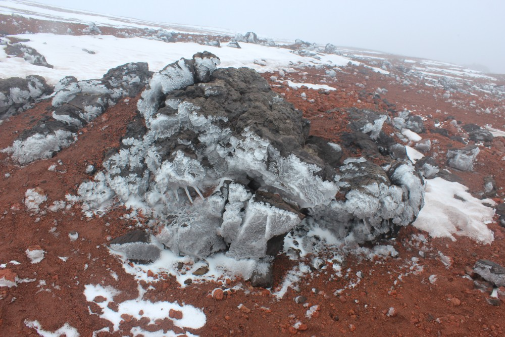 Vulkan Cotopaxi Felsen Frost Eis Ecuador Südamerika